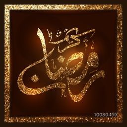 Beautiful Arabic Islamic Calligraphy of text Ramadan Kareem, made by golden glitter on shiny background for Holy Month of Muslim Community celebration.
