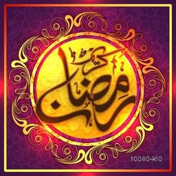 Arabic Islamic Calligraphy of text Ramadan Kareem in beautiful floral design decorated frame for Holy Month of Muslim Community celebration.