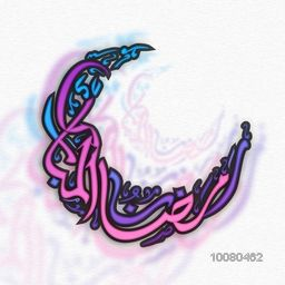 Colourful Arabic Islamic Calligraphy of text Ramazan-Ul-Mubarak in creative moon shape on stylish background for Holy Month of Muslim Community celebration.
