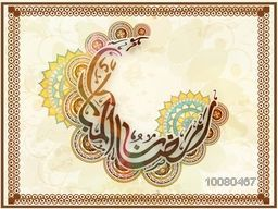Creative moon shape Arabic Islamic Calligraphy of text Ramazan-Ul-Mubarak in beautiful floral design decorated frame for Holy Month of Muslim Community celebration.