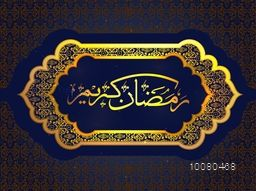 Golden floral frame with Arabic Islamic Calligraphy of text Ramadan Kareem on seamless background for Holy Month of Muslim Community Festival celebration.