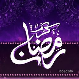 Shiny Arabic Islamic Calligraphy of text Ramadan Kareem on beautiful floral design decorated purple background for Holy Month of Muslim Community celebration.