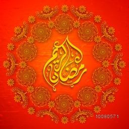 Stylish Arabic Islamic Calligraphy text Ramadan Kareem on floral design decorated glossy red background for Holy Month of Muslim Community festival celebration.
