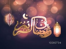 Glossy Arabic Islamic Calligraphy of text Ramadan Kareem with traditional lamps on defocused bokeh lights background.