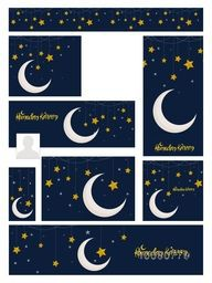 Creative social media header or banner set decorated with crescent moon and golden stars for Islamic Holy Month, Ramadan Kareem celebration.