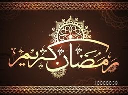 Beautiful floral design decorated, Arabic Islamic Calligraphy of text Ramadan Kareem on shiny brown background for Holy Month of Muslim Community celebration.