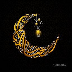 Elegant golden Urdu Calligraphy text Ramazan-Ul-Mubarak in crescent moon shape with hanging glowing lanterns on black background for Holy Month of Muslim Community celebration.