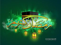 Arabic Islamic Calligraphy of text Ramadan Kareem with religious place Qaba Shareef on mosque decorated shiny green background for Muslim Community Festival celebration.
