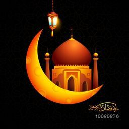 Glowing elegant Mosque with crescent Moon and traditional Lantern on black background for Holy Month of Muslim Community, Ramadan Kareem celebration.