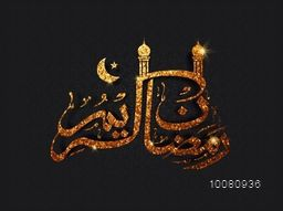 Glowing Arabic Islamic Calligraphy of text Ramadan Kareem, made by golden glitter for Holy Month of Muslim Community celebration.