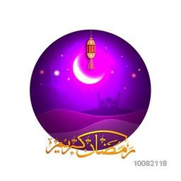 Golden Arabic Calligraphy text Ramadan Kareem with glowing Night view and Mosque in Desert for Holy Month of Prayer Celebration.