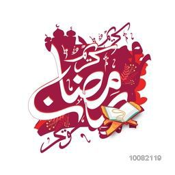 "Colourful creative Arabic Calligraphy text Ramadan Kareem with Islamic Holy Book ""Quran Shareef"" and Mosque for Muslim Community Festival Celebration."