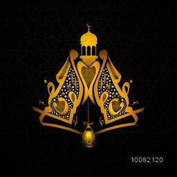 Golden glossy Arabic Calligraphy text Ramadan Kareem with illuminated Traditional Lantern on Islamic Pattern for Holy Month of Prayer Celebration.