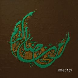 Creative Arabic Calligraphy text Ramadan Kareem in Crescent Moon Shape on elegant brown background for Holy Month of Muslim Community Celebration.