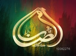 3D golden Arabic Calligraphy text Ramazan on colourful grunge paint stroke background for Holy Month of Muslim Community Celebration.