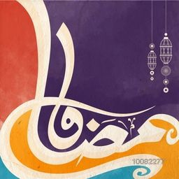 Colourful creative Arabic Calligraphy text Ramadan Kareem with floral Lanterns on grunge purple background for Holy Month of Muslim Community Celebration.