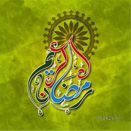 Colourful Arabic Islamic Calligraphy of text Ramadan Kareem with beautiful floral design decoration on grungy green background.
