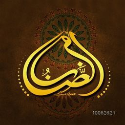 Shiny Arabic Islamic Calligraphy of text Ramazan on floral design decorated grungy brown background for Holy Month of Muslim Community Festival celebration.