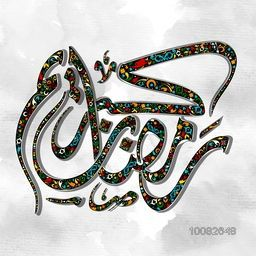 Colourful Traditional Floral design decorated Arabic Calligraphy text Ramadan Kareem for Holy Month of Muslim Community Festival Celebration.