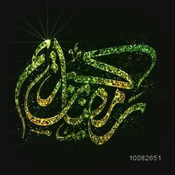 Sparkling green Arabic Calligraphy text Ramadan Kareem for Holy Month of Muslim Community Festival Celebration.