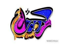 Creative colourful Arabic Calligraphy text Ramadan Kareem on white background for Holy Month of Muslim Community Festival Celebration.
