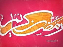 Creative Arabic Calligraphy text Ramadan Kareem on pink background for Holy Month of Muslim Community Festival Celebration.
