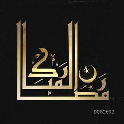 Golden glossy Arabic Calligraphy text Ramadan Mubarak on grunge background for Holy Month of Muslim Community Festival Celebration.