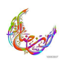 Colourful Arabic Islamic Calligraphy text Ramadan Kareem in Crescent Moon shape on white background for Holy Month of Prayer Celebration.