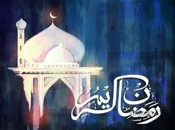 Creative Mosque on grunge paint stroke background with Arabic Calligraphy text Ramadan Kareem for Holy Month of Muslim Community Celebration.