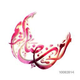 Colourful Arabic Calligraphy text Ramadan Kareem in Crescent Moon shape on white background for Holy Month of Muslim Community Celebration.