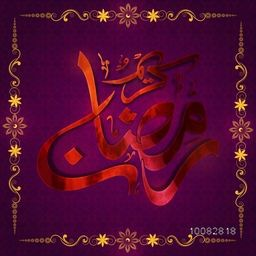 Elegant Floral Frame with red glossy Arabic Calligraphy text Ramadan Kareem on Islamic Pattern, Greeting Card for Holy Month of Muslim Community Festival Celebration.