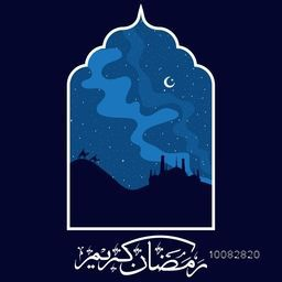 Creative view of Mosque with Arabian riding on Desert in Night background, Arabic Calligraphy text Ramadan Kareem for Holy Month of Muslim Community Festival Celebration.