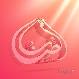 Creative 3D Arabic Islamic Calligraphy of text Ramazan on glossy background for Holy Month of Muslim Community Festival celebration.