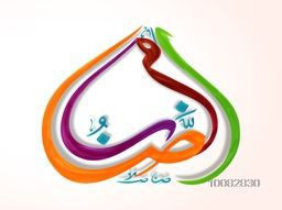 Glossy colourful Arabic Islamic Calligraphy of text Ramazan on white background for Holy Month of Muslim Community Festival celebration.