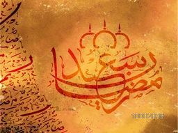 Elegant Greeting Card design with Arabic Islamic Calligraphy of text Ramadan Kareem on grungy background.