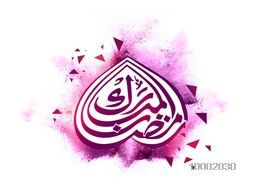 Creative Arabic Islamic Calligraphy of text Ramazan on colour powder explosion background for Holy Month of Muslim Community Festival celebration.