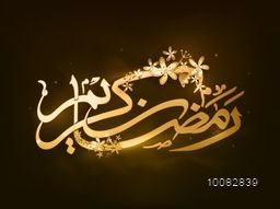 Glowing Arabic Islamic Calligraphy of text Ramadan Kareem with beautiful flowers on shiny brown background for Holy Month of Muslim Community Festival celebration.