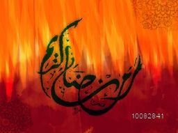 Green Arabic Islamic Calligraphy of text Ramadan Kareem on creative artistic background, Elegant greeting card design for Holy Month of Muslim Community Festival celebration.