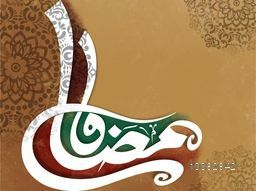 Creative Arabic Islamic Calligraphy of text Ramadan Kareem on floral design decorated background for Holy Month of Muslim Community Festival celebration.