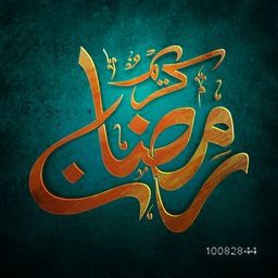Creative Arabic Islamic Calligraphy of text Ramadan Kareem on grungy green background for Holy Month of Muslim Community Festival celebration.