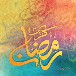 Arabic Islamic Calligraphy text Ramadan Kareem on colourful creative background for Holy Month of Muslim Community Festival Celebration.