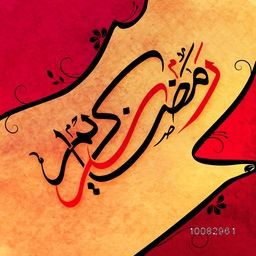 Creative elegant background with Arabic Calligraphy text Ramadan Kareem for Holy Month of Muslim Community Festival Celebration.