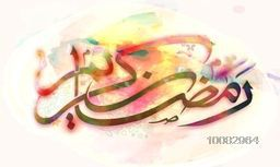 Colourful Arabic Calligraphy text Ramadan Kareem on splash background for Holy Month of Muslim Community Festival Celebration.