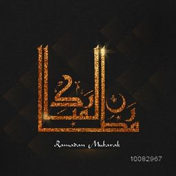 Arabic Islamic Calligraphy of text Ramadan Kareem made by sparkling Golden Glitter on stylish background for Holy Month of Muslim Community Festival celebration.