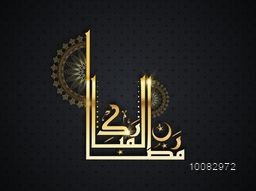 Glowing Golden Arabic Islamic Calligraphy of text Ramadan Kareem with beautiful floral decoration on seamless background. Greeting Card design for Muslim Community Festival celebration.