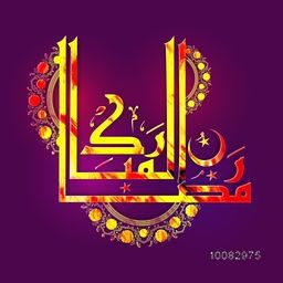 Creative Glowing Arabic Islamic Calligraphy of text Ramadan Kareem with beautiful floral design decoration for Holy Month of Muslim Community Festival celebration.