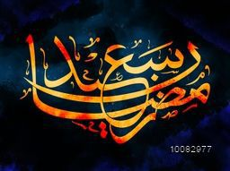 Arabic Islamic Calligraphy of text Ramadan Kareem on creative abstract blue background, Beautiful Greeting Card design for Holy Month of Muslim Community Festival celebration.