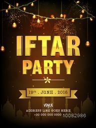 Golden Text Iftar Party on Mosque silhouetted fireworks background, Elegant Pamphlet, Banner, Flyer or Invitation for Islamic Holy Month, Ramadan Kareem celebration.