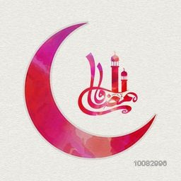 Creative big crescent moon with Arabic Islamic Calligraphy of text Ramadan Kareem for Holy Month of Muslim Community Festival celebration.