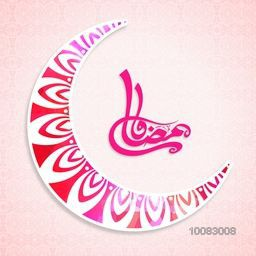 Creative Crescent Moon with Arabic Islamic Calligraphy of text Ramadan Kareem on shiny background for Holy Month of Muslim Community Festival celebration.